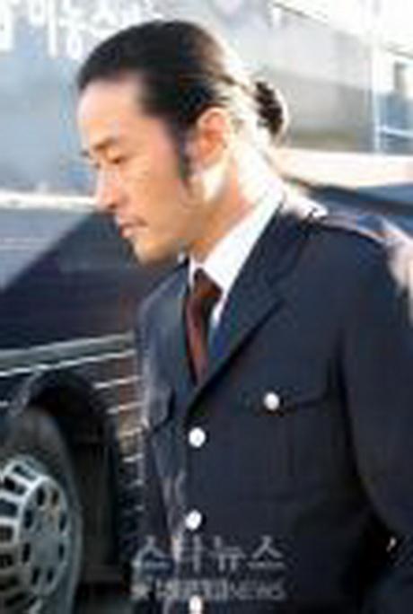 Coiffure Japonaise Homme